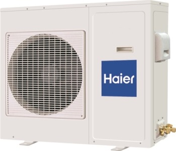 Haier 4.0 Ton-HPU-48H03/NAF Non Inverter Heat And Cool Floor Standing Air Conditioner