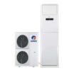 Gree 4.0 Ton–GF-48FWHAA+ Non Inverter Low Voltage Startup Heat And Cool Floor Standing Cabinet